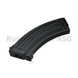 King Arms - Magaynek Low-Cap AK metal-454