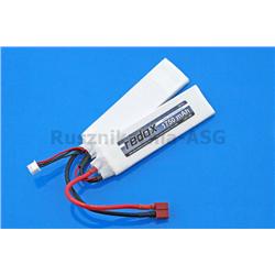 Redox - LiPo 7,4V 1750mAh 20C - rozdzielony